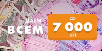 Мфо экофинанс официальный сайт
