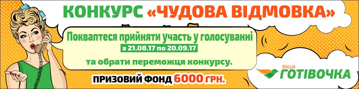 akcii kredit online
