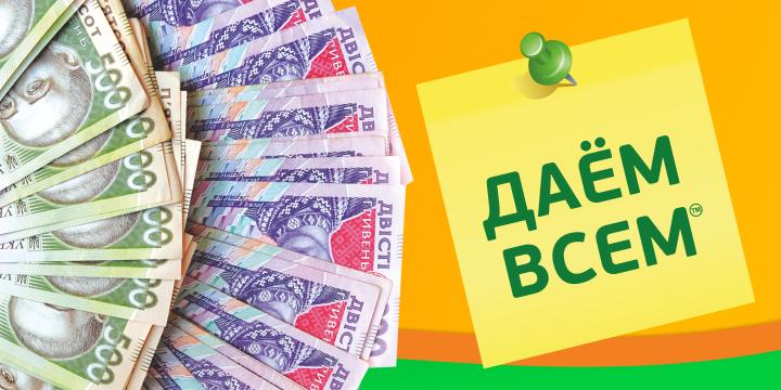 Онлайн кредит фото оплата кредита в ренессанс через сбербанк онлайн